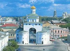 Wladimir hauptstadt im goldenen ring